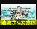 【艦これ】電ちゃんと行く!艦隊これくしょん Part.82【ゆっくり実況】