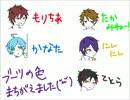 【あんスタ】流星隊でゴレンジャイ【手描き】