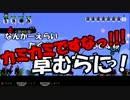 【実況】 世界のはてまで! パタパタ パタポン! 【part6】