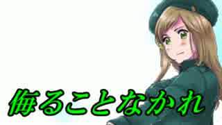 シノビガミリプレイ【妖刀闇太刀】OP:ゆっくりTRPG