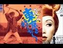 IKZO×PIZZICATO V:スウィート・ソウル・レビュー -Instrumental-