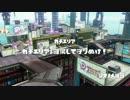 『シオノメ』96デコガチマッチ