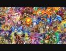 【作業用BGM】 モンスターストライク全曲集完全版 【モンスト】 2013~2016