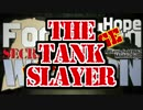 [BF1942] A Montage 2 : The Tank Slayer [FHSW]