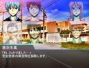 【黒バスDX】アイテムチェイス Part.03
