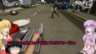 [Tea Party Simulator 2015]ゆかりさんがメイドになる話4[VOICEROID+ゆっくり実況]