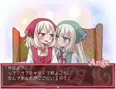 【ホラー】幻想乙女のおかしな隠れ家をなぜか実況プレイ part3