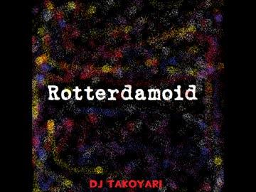 Rotterdamoid
