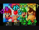 【マリオパーティ10】4人で争え鬼のように。スター争奪戦です【part1】