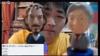 【2016/2/8 17:30】ピョコ生#364 謎のゲー