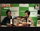 なんでtv【嶋尾明奈最終回】楽しい番組ありがとう!ゲストは最も紳士な俳優の川口茂人さん
