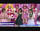 堀江由衣  劇場版最新作の魅力語る 「プリキュア」シリーズ会見3