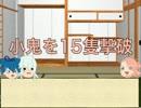 【刀剣乱舞偽実況】左文字三兄弟の艦.こ.れ秋イベ攻略Part05