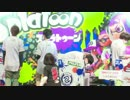 【Splatoon甲子園2016】 全国大会決勝戦