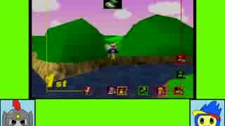 #3 ナイライゲーム劇場『マリオカート64』