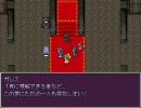 ムーンライトラビリンス Normal End Ⅱ (PART 2/3)
