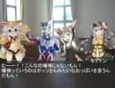 ウルトラマンゼロ円谷学園冒険記 第八話 心の力!モンスターアーツ!