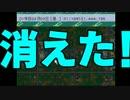 【ザ・コンビニ】我々式コンビニ経営論part3【複数実況プレイ】