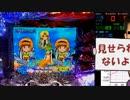 【パチンコ実機】CR地獄先生ぬ~べ~FPL 第01時間目その2