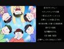 おそ松さんBGM+α 【作業用BGM】