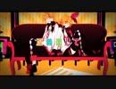 【海藤蓮×JyuLie】赤心性:カマトト荒療治【歌ってみた】