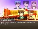 【黒バスDX】アイテムチェイス Part.04