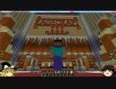 【Minecraft】 Ragecraft III 2