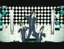【MMD刀剣乱舞】にっかり青江?でアンデッドエネミー【モデル配布】