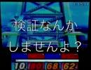 【ゆっくり実況】フレアドラァァァイブ スマブラfor 3DS