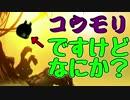 【BADLAND実況】一頭身生物が辺境の地を生き抜く 前編