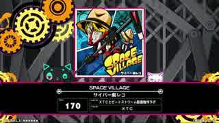 【BeatStreamアニムトライヴ】SPACE VILLAGE(BEAST) PERFECT