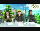 ランス・アンド・マスクス ~ナイト・オブ・ザ・ニコ生~ 第05回 (1/2)