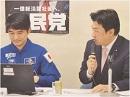 【木原稔】台湾南部地震への支援、新元素発見と宇宙開発への...