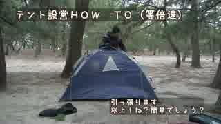 【原付】ヤマハの4万円カブで国生み淡路島ツーリング 中 編【鎖国】