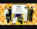 【APヘタリアMMD】しゃち式日本さんたちで、ギガンティックO.T.N【日誕】 thumbnail