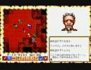 【ウルティマ6 〜偽りの予言者〜(PC-98版)】を淡々と実況プレイ part46