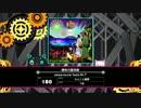 【BeatStreamアニムトライヴ】隅田川夏恋歌(NIGHTMARE) PERFECT