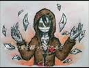 【手描き】粘着系男子の15年ネチネチ【殺戮の天使】 thumbnail