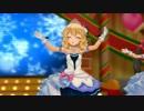 【デレステMAD】Snow Wingsを踊る桃華ちゃまを堪能できる動画【櫻井桃華】