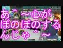 【艦これ】2016冬イベ 出撃!礼号作戦 E-3甲輸送ゲージ【ゆっくり実況】 thumbnail