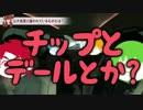 【旅動画】ぼくらは新世界で旅をする Part:3【中国拉麺編】