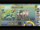 政剣マニフェスティア 通常戦挙区2-4 ☆3