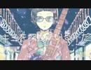 【甘桃】号泣列車☆彡歌ってみた٩(甘˙□˙桃)۶゚✿