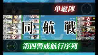 【艦これ】礼号作戦の凱歌【2ループ】