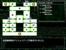 【ケルベロスブレイド】東京防衛戦・戦闘結果【ケルブレ】
