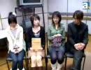 アイドルマスター ドラマCDインタビュー(春香、律子、伊織)