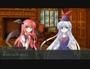 【東方卓遊戯】いまさら始めるD&D3.0~東方・竜稀譚2-7
