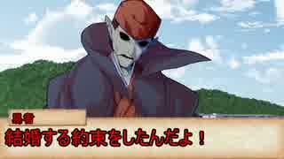 シノビガミリプレイ【妖刀闇太刀】part2: