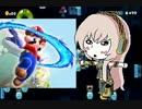 【実況】世界が造るマリオ!?スーパーマリオメーカーをプレイ!part8 thumbnail