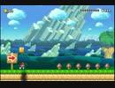 【実況】世界が造るマリオ!?スーパーマリオメーカーをプレイ!part10 thumbnail